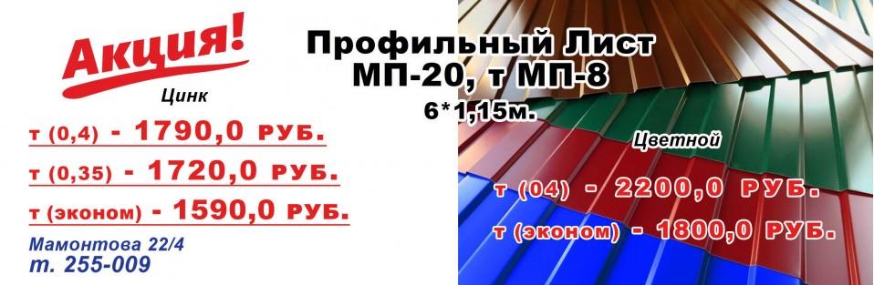 банер 12